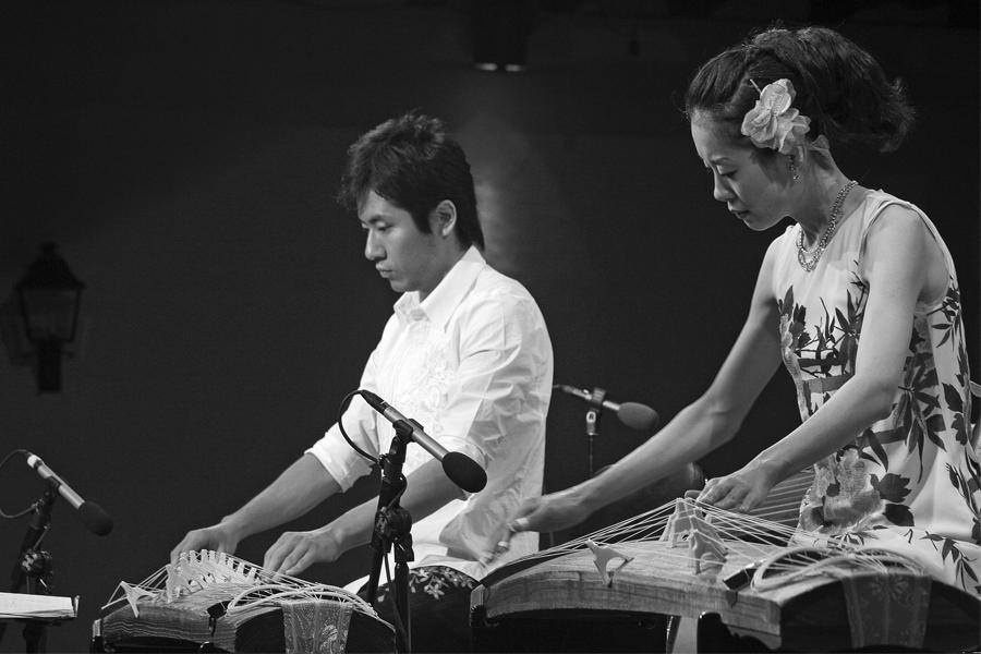 La magia del Arpa Japonesa (2007).